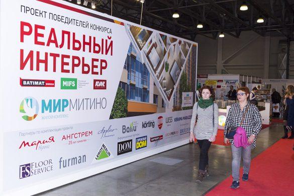 Фотосъемка мероприятия