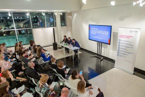 Фотосъемка с конференций в Москве